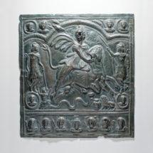 Mithras bronztábla