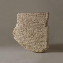 Gilgames-eposz, 11. számú tábla
