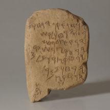 Gezeri naptár