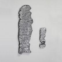 Ketef-Hinnom –i ezüstlemezek (amulettek)