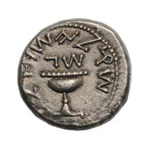 Ezüstpénz (izraeli sekel)