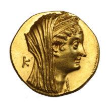 II. Arszinoé octadrachmája